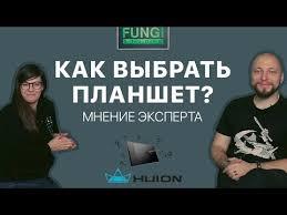 <b>Huion Inspiroy</b>: обзор линейки <b>графических планшетов</b>. Скетч на ...