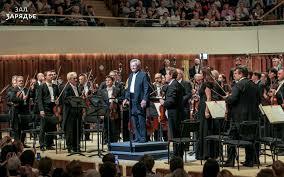 22.02.2020 - <b>Фестиваль музыки Бетховена и</b> Чайковского. БСО ...