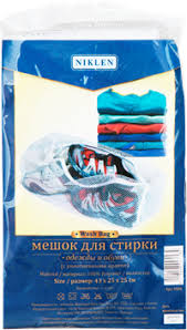 <b>Мешок для стирки</b> белья 43х25х25см большой – купить в сети ...