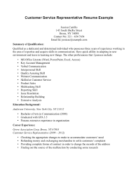 doc customer exa resume service com objective for resume customer service supervisor