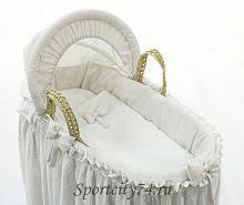 Переноски для новорожденных <b>купить</b> в Челябинске, цены на ...