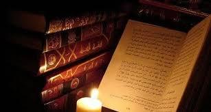 Image result for kitab ulama