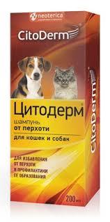 <b>CitoDerm шампунь</b> от перхоти для <b>кошек</b> и собак, 200 мл