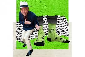 ModMod - «Мумий Тролль» и St.Friday <b>Socks</b> выпустили <b>носки</b> в ...