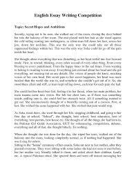 samples of a definition essay  order essays management development essay writing