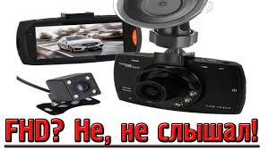 <b>Видеорегистратор</b> Car Camcorder из Китая. Подробный видео ...