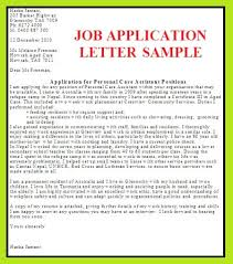 job application letter formatbusiness letter examples   business    writing a job application letter