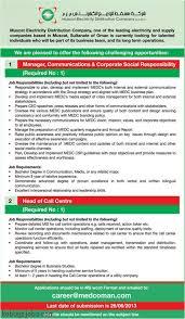 muscat electricity distribution company vacancies gulf jobs for muscat electricity distribution company vacancies managers visa job engineers