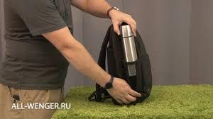 Обзор <b>рюкзака</b> для 14' ноутбука <b>WENGER</b> RELOAD 601068 ...