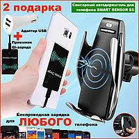 <b>Автомобильный держатель</b> для телефона в Украине. Сравнить ...