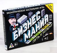 <b>Мания</b> в Казахстане. Сравнить цены, купить потребительские ...