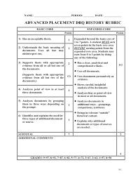 writing rubric high school history persuasive essay