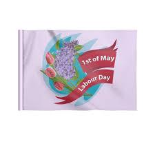 <b>Флаг 22</b>×<b>15 см</b> 1 мая #2721735 от Сакурана