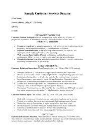 cover letter customer service resume cover letter customer service cover letter resume cover letter sample for customer service representative cl xcustomer service resume cover letter