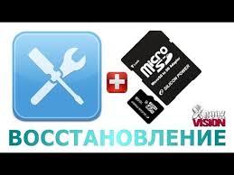 Восстановление карты microSD 16Gb - YouTube