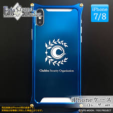 Fate/Grand Order x GILD design <b>Chaldea Security Organization</b> ...