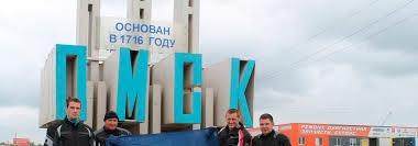 Купить <b>мягкие игрушки</b> от 490 руб. в Омске и интернет-магазинах ...