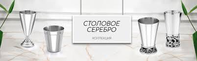 """Официальный сайт ЗАО """"Красная Пресня"""""""