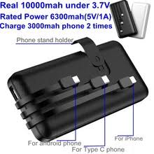 <b>Внешний аккумулятор 10000 мАч с</b> кабелем для iPhone ...
