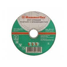 Купить <b>Круг отрезной HAMMER</b> FLEX 125х2,0х22мм по мет в ...