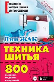 Мюллер В.К. Англо-русский <b>русско</b>-английский <b>словарь</b>. 100 000 ...