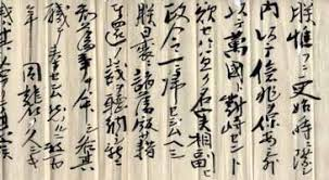 「廃藩置県」の画像検索結果