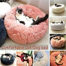 Round Plush <b>Cat Bed</b> House Soft Long Plush <b>Cat Bed</b> Round <b>Pet</b> ...