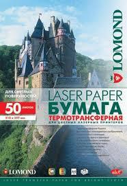 <b>Термотрансферная бумага Lomond</b> (0807420): купить по цене ...