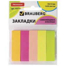 <b>Закладки клейкие BRAUBERG НЕОНОВЫЕ</b> бумажные, 50х14 мм ...