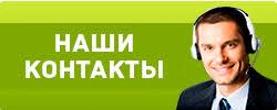 Скупка <b>картриджей Ricoh SP 101E</b> в Москве | Tonerof.ru