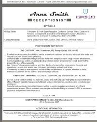 receptionist resume examples •    receptionist resume example