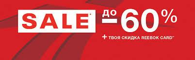 <b>Перчатки</b> - купить на официальном сайте <b>Reebok</b> Россия
