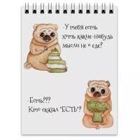 <b>Блокноты Printio</b> Мопс купить в Москве |NEOPOD