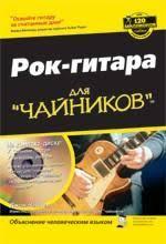 КНИГИ | <b>самоучители</b> | | Интернет магазин Books.Ru