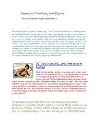 Essay writing online jobs CycleForums com