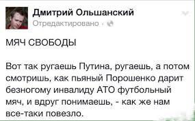 Террористы возобновили интенсивные обстрелы Станицы Луганской. Погиб 1 воин, ранен мирный житель, - ОГА - Цензор.НЕТ 5833