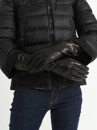 <b>Перчатки ORSA</b> - Чижик