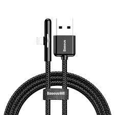 Кабель USB - Lightning 1м <b>Baseus Iridescent Lamp</b> Mobile Game ...