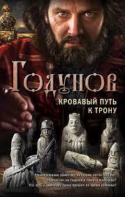 <b>Александр Николаевич Бубенников</b> книги и новинки 2019 ...