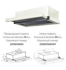 Кухонная <b>вытяжка LEX HUBBLE G</b> 600 IV Light - LEX. Ваша ...