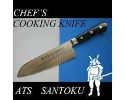 <b>Ножи G Sakai</b> в Москве - купить <b>нож</b> Джи Сакай в интернет ...