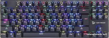 <b>Qcyber Dominator</b> TKL <b>клавиатуру</b> купить в Минске