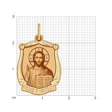 Нательная <b>иконка</b> из золота «<b>Господь вседержитель</b>» <b>SOKOLOV</b> ...