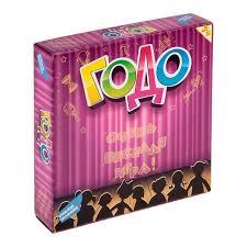 <b>2276619</b> Настольная <b>игра</b> Годо купить в интернет-магазине ...