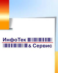 Термопринтер, термотрансферные принтеры этикеток, <b>zebra</b> ...