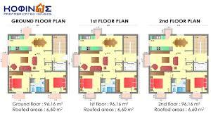 Storey House Plans   VAline Story House Plans