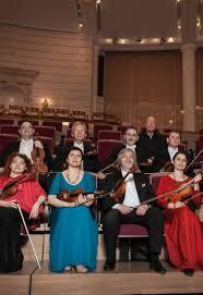 Ансамбль скрипачей Большого театра | билеты на концерт в ...