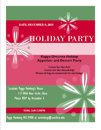 holiday party invitation kappa omicron this
