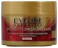 <b>Крем</b>-<b>концентрат</b> Eveline Cosmetics Эксперт омоложения ...