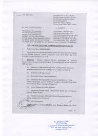 csd facilities for retired employees mod order application page 1
